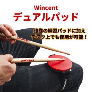 Wincent (ウィンセント) デュアルパッド W-Dualpad