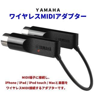 YAMAHA (ヤマハ) ワイヤレスMIDIアダプター MD-BT01