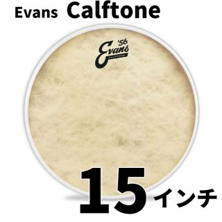EVANS(エバンス) カーフトーン 15インチ タム打面用ヘッド  TT15C7