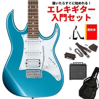 【届いたらすぐに始めれる!エレキギター入門セット】<br>Ibanez ( アイバニーズ ) GIOシリーズ エレキギター GRX40(MLB:メタリック ライトブルー)