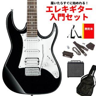 【届いたらすぐに始めれる!エレキギター入門セット】<br>Ibanez ( アイバニーズ ) GIOシリーズ エレキギター GRX40(BKN:ブラック ナイト)