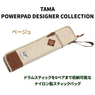 TAMA (タマ) POWERPAD DESIGNER COLLECTION スティックバッグ カラー:ベージュ TSB12BE