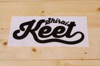 Shirai Keet ロゴデカール 幅 130mm 【定形外郵便】【送料無料】