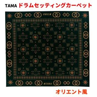 TAMA (タマ) ドラムセッティングカーペット ドラムマット オリエント風 TDR-OR