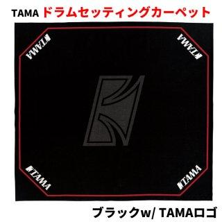 TAMA (タマ) ドラムセッティングカーペット ドラムマット ブラック (TAMAロゴ付き) TDR-TL