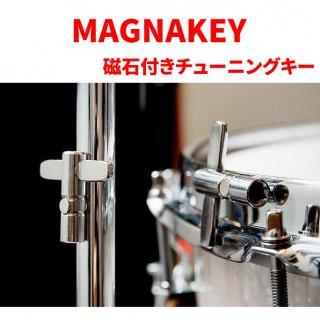 DrumClip ( ドラムクリップ ) MAGNAKEY(マグナキー) / Magnetic Drum Tuning Key
