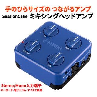 YAMAHA (ヤマハ) SessionCake(セッションケーキ ) ミキシングヘッドアンプ SC-02 (ステレオ/モノ入力端子 キーボード・電子ドラム・マイクに最適)