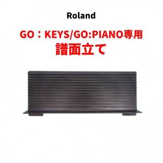 Roland (ローランド) GO:KEYS(GO-61K)とGO:PIANO(GO-61P)用の譜面立て (5100054327) ■■