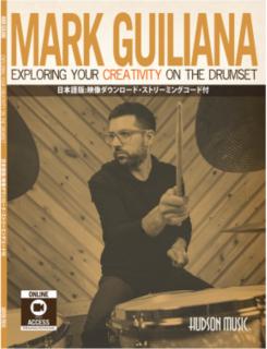 【教則本】Mark Guiliana マーク・ジュリアナ Exploring Your Creativity on the Drumset 動画付き【日本語版】
