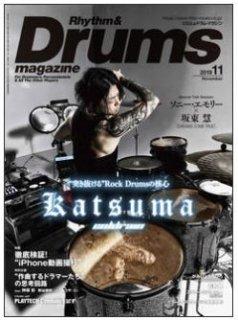 【雑誌】RittorMusic ( リットーミュージック ) リズム&ドラム・マガジン 2019年1月号