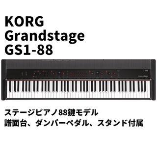 KORG (コルグ) Grandstage ステージピアノ 88鍵モデル