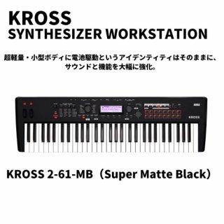 KORG ( コルグ ) シンセサイザーワークステーション (スーパー・マット・ブラック)<br>KROSS2 61 MB【61鍵キーボード】
