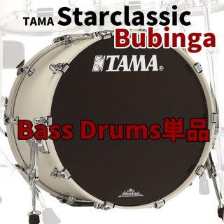TAMA (タマ) スタークラシック ブビンガ バスドラム単品 22x14インチ パーツカラー:クローム【送料無料】【受注生産品】