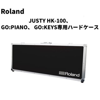 Roland (ローランド) JUSTY HK-100、 GO:PIANO、 GO:KEYS専用ハードケース