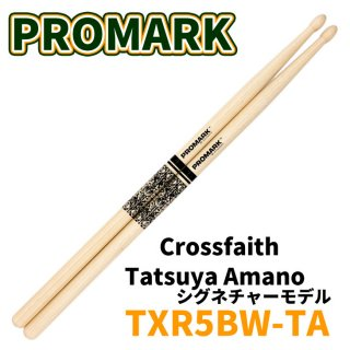 Promark (プロマーク) ドラムスティック Tatsuya Amano シグネイチャー TXR5BW-TA (1ペア)