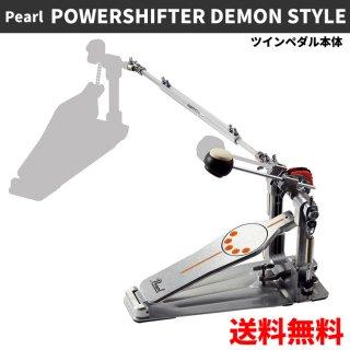 Pearl (パール) ツインペダル パワーシフター・デーモンスタイル(ツインペダル本体) P-931 【送料無料】