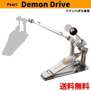 Pearl (パール) ツインペダル デーモンドライブ(ツインペダル本体) P-3001D 【送料無料】