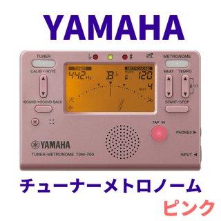 YAMAHA (ヤマハ) チューナーメトロノーム ピンク TDM-700P<br>【追跡可能メール便 送料無料】