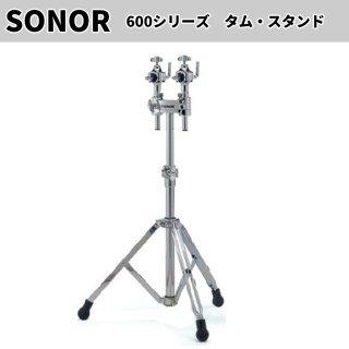 SONOR (ソナー) 600シリーズ ダブル タムスタンド SN-DTS675MC