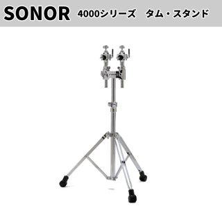 SONOR (ソナー) 4000シリーズ ダブル タムスタンド SN-DTS4000