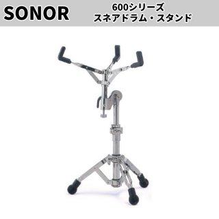 SONOR (ソナー) 600シリーズ スネアスタンド SN-SS677MC