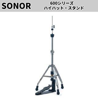 SONOR (ソナー) 600シリーズ ハイハットスタンド SN-HH674MC