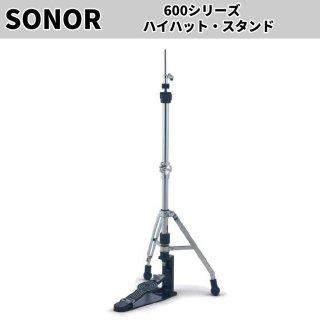 SONOR (ソナー) 600シリーズ ハイハットスタンド SN-HH684MC