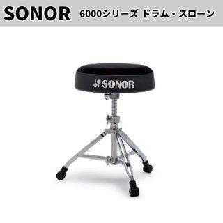 SONOR (ソナー) 6000シリーズ ドラムスローン (椅子) SN-DT6000RT