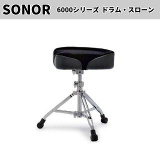 SONOR (ソナー) 6000シリーズ ドラムスローン (椅子) SN-DT6000ST