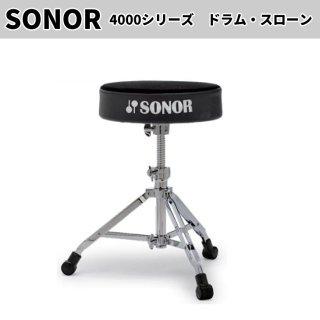 SONOR (ソナー) 4000シリーズ ドラムスローン (椅子) SN-DT4000