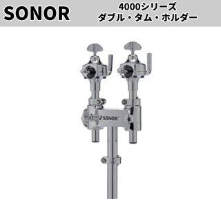 SONOR (ソナー) 4000シリーズ ダブル タムホルダー SN-DTH4000