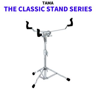 TAMA (タマ) THE CLASSIC STAND SERIES スネアスタンド HS50S【送料無料】