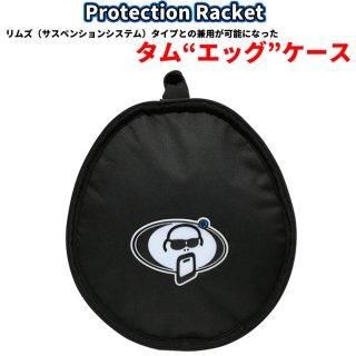 """Protection Racket (プロテクションラケット) タム""""エッグ""""ケース 12"""" X 9"""""""