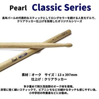 Pearl (パール) ドラムスティック クラシックシリーズ オーク 13.0x397mm 7AC【1ペア】