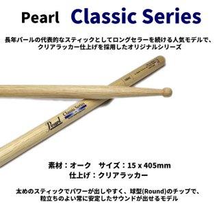 Pearl (パール) ドラムスティック クラシックシリーズ オーク 15.0x405mm 106AC【1ペア】