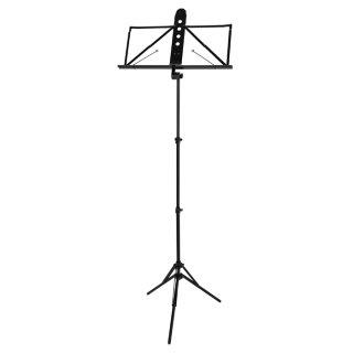 YAMAHA (ヤマハ) 譜面台 アルミ製 MS-250ALS ソフトケース付【送料無料】