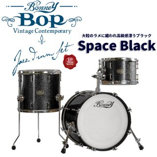 Bonney Drum Japan (ボニードラムジャパン) Bop JAZZ Drum set カラー:SpaceBlack(Sparkle)