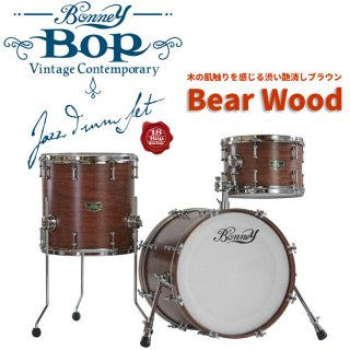 Bonney Drum Japan (ボニードラムジャパン) Bop JAZZ Drum set カラー:Bear Wood(Mat)■■