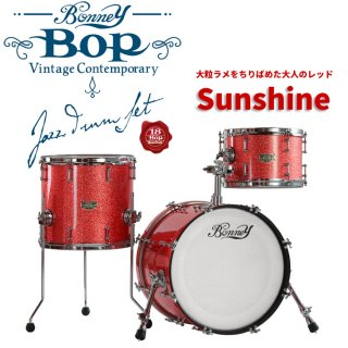 Bonney Drum Japan (ボニードラムジャパン) Bop JAZZ Drum set カラー:Sunshine(Sparkle)