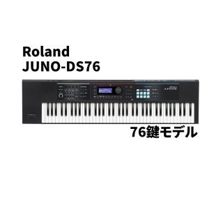 Roland (ローランド) シンセサイザー 76鍵 Keyboard Synthesizer JUNO-DS76
