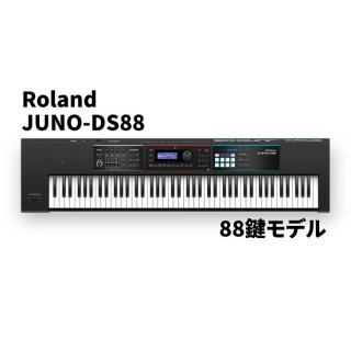 Roland (ローランド) シンセサイザー 88鍵 Synthesizer JUNO-DS88
