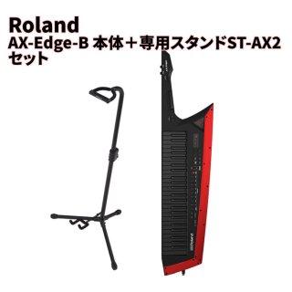 Roland (ローランド) DIGITAL KEYBOARD AX-EDGE ブラック + 専用スタンドST-AX2
