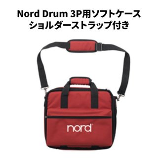 Nord (CLAVIA) nord Drum 3P用ソフトケース Soft Case Drum 3P