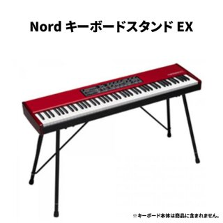 Nord (CLAVIA) キーボードスタンドnord Keyboard Stand EX