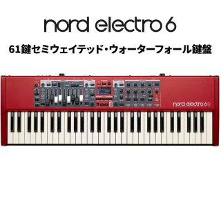 【スプリングキャンペーン中】Nord (CLAVIA) ステージピアノ nord Electro 6D 61 【61鍵】
