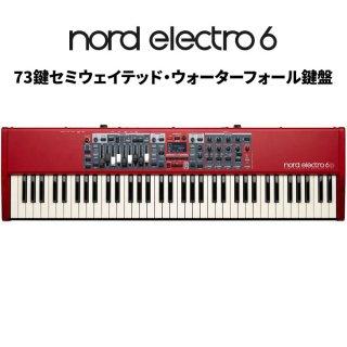 【スプリングキャンペーン中】Nord (CLAVIA) ステージピアノ nord Electro 6D 73 【73鍵】