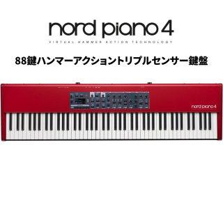 Nord (CLAVIA) ステージピアノ nord Piano 4  【88鍵】