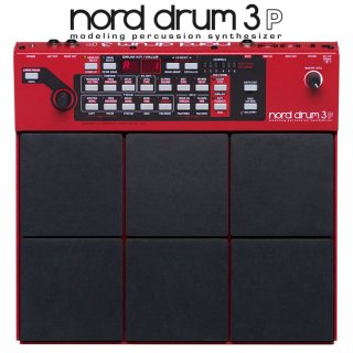 Nord (CLAVIA) モデリング・パーカッション・シンセサイザー Nord Drum 3P