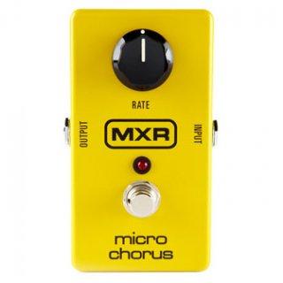 MXR (エムエックスアール) Micro Chorus M148