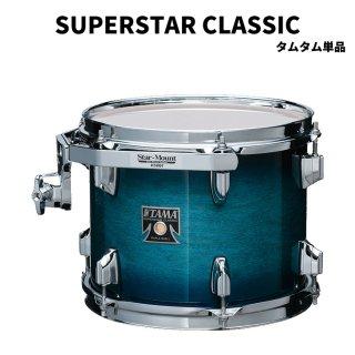 TAMA (タマ) スーパースタークラシック タムタム単品 12x9インチ 【受注生産品】